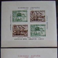 Sellos: ESPAÑA GUERRA CIVIL - 2 HOJAS BLOQUES SIN SOBRECARGA - EPILA - PRO RODANAS 1936-1937. Lote 159091198