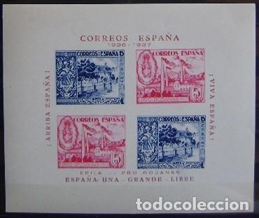 ESPAÑA GUERRA CIVIL - HOJA BLOQUE SIN SOBRECARGA - EPILA - PRO RODANAS 1936-1937 (Sellos - España - Guerra Civil - Viñetas - Nuevos)