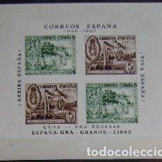 Sellos: ESPAÑA GUERRA CIVIL - HOJA BLOQUE SIN SOBRECARGA - EPILA - PRO RODANAS 1936-1937. Lote 159092222