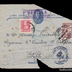 Sellos: *** FRONTAL 1939 SEVILLA. FRANQUICIA 4ª BANDERA - TERCIO - 2º LEGIÓN - 10º COMPAÑÍA. ***. Lote 159111358