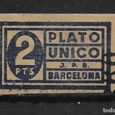 Francobolli: BARCELONA. EDIFIL NUM. 135*. Lote 159117886