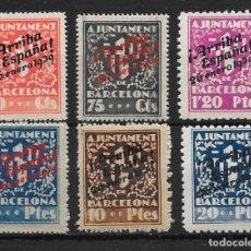 Sellos: AYUNTAMIENTO DE BARCELONA. EDIFIL N/C. Lote 159127234