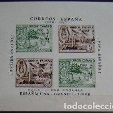 Sellos: ESPAÑA GUERRA CIVIL - HOJA BLOQUE - SOBRECARGA EN NEGRO - EPILA - RODANAS - 2 FOTOS. Lote 159270682