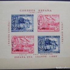Sellos: ESPAÑA GUERRA CIVIL - EPILA RODANAS - H.B. SOBRECARGA NEGRA INVERTIDA - CON NUMERACION - 2 FOTOS. Lote 159316792