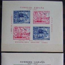 Sellos: ESPAÑA GUERRA CIVIL - 2 HOJAS BLOQUES - SOBRECARGA PRO AVION AZUL - EPILA - RODANAS. Lote 159274522