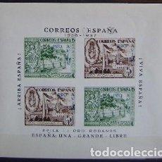 Sellos: ESPAÑA GUERRA CIVIL - HOJA BLOQUE - SOBRECARGA PRO AVION AZUL - EPILA - RODANAS - 2 FOTOS. Lote 159274990