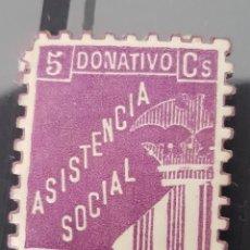 Sellos: GUERRA CIVIL VIÑETA ASISTENCIA SOCIAL OLIVA DONATIVO. Lote 159364185
