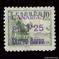 Sellos: SELLOS. ESPAÑA.CANARIAS. 1938.SELLOS NACIONALES HABILITADOS.1,25P S 10C.NUEVO*. EDIF. Nº 39. Lote 159574110