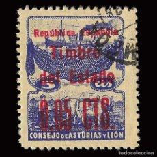 Sellos: ASTURIAS Y LEÓN. 1937.TIMBRE ESTADO. Nº 7 HABILITADO. 0,05 C S.5C.AZUL VIOLETA.USADO.EDIFIL. Nº12. Lote 159622126