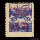 Sellos: SELLOS. ESPAÑA.ASTURIAS Y LEÓN. 1937. EDIFIL.NE9 HABILITADO. 0,25 C S 5C. AZUL VIOLETA.NUEVO*. Lote 159626702