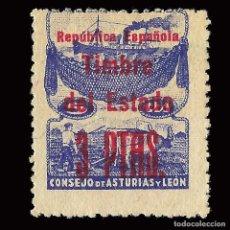 Sellos: SELLOS. ESPAÑA.ASTURIAS Y LEÓN. 1937. EDIFIL.NE 5 HABILITADO. 3P. S 5C. AZUL VIOLETA.NUEVO*. Lote 159627314