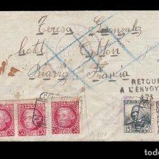 Sellos: *** CARTA BERNALES (CANTABRIA)-BIARRITZ (FRANCIA) 1937. CENSURA ESTADO MAYOR -SANTANDER- ***. Lote 159689498