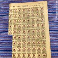 Sellos: 1'50 PESETAS PRO-PARO MALLORCA FALANGE. 75 SELLOS.. Lote 159761733