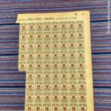 Sellos: 75 CÉNTIMOS PRO PARO MALLORCA FALANGE 76 SELLOS. Lote 159761250