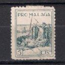 Sellos: ESPAÑA GUERRA CIVIL PRO - MALAGA USADO - 4/12. Lote 159762606