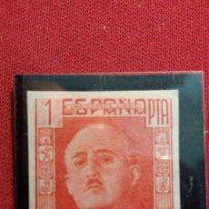 Sellos: + Nº 0000** ESPAÑA - SELLO EL CID / GENERAL FRANCO - AÑO 1949 (NO EDITADO) ¡RARO! - LEER DESCRIPCIÓN. Lote 159780878