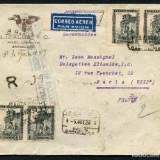Sellos: GUERRA CIVIL, SOBRE, ELIZALDE, CORREO AÉREO, BARCELONA A FRANCIA, 1938. Lote 159787882