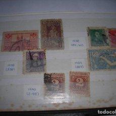 Sellos: LOTE DE 8 SELLOS CIRCULADOS DE LOS AÑOS 1937 A 1940. Lote 159790774