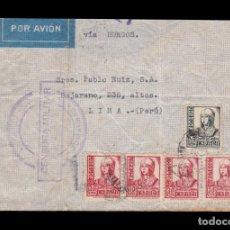 Sellos: *** CARTA ZUMARRAGA (GUIPUZCOA)-LIMA (PERÚ) 1937. CENSURA MILITAR ZUMARRAGA. RARA ***. Lote 159939150