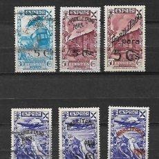 Sellos: HISTORIA DEL CORREO. ESPAÑA. SELLOS EMIT. 1940. Lote 159961594