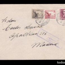 Sellos: * CARTA SAN FERNANDO-MADRID 1939. CENSURA SAN FERNANDO (CADIZ) + ENVASES HABILITADO PARA FRANQUEO *. Lote 160033238