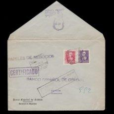 Sellos: *** CARTA ALGECIRAS-CÓRDOBA 1938. VISADO POR LA CENSURA ALGECIRAS (CADIZ) + BENÉFICO AL DORSO ***. Lote 160034782