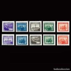 Sellos: SELLOS. ESPAÑA.1938.HONOR EJÉRCITO Y MARINA.EDIFIL.SH.849.SH.10 VALORES.NUEVO**.. Lote 160042186