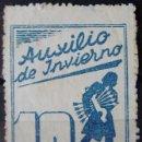 Sellos: ESPAÑA GUERRA CIVIL - VIÑETA AUXILIO DE INVIERNO - NUEVA **. Lote 160124150
