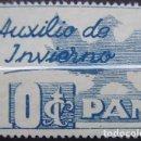 Sellos: ESPAÑA GUERRA CIVIL - VIÑETA AUXILIO DE INVIERNO - NUEVA **. Lote 160124254