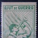 Sellos: ESPAÑA GUERRA CIVIL - VIÑETA AJUT DE GUERRA LLORENS - NUEVA * CON SEÑAL DE FIJASELLO. Lote 160127218