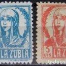 Sellos: ESPAÑA GUERRA CIVIL - 2 VIÑETA - LA ZUBIA - NUEVOS SIN GOMA. Lote 160128642
