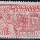 Sellos: ESPAÑA GUERRA CIVIL - VIÑETA DE ORENSE - BENEFICIENCIA PROVINCIAL - USADA. Lote 160133946