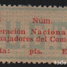 Sellos: U.G.T. FED. TRABAJADORES DE COMERCIO, 1938. VER FOTO. Lote 160167286