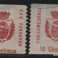 Selos: SAN FERNANDO--CADIZ-- 10 CTS, DOS TONOS, -PRO COMEDORES-- VER FOTO. Lote 160167542