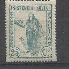 Sellos: ASISTENCIA SOCIAL ALCIRA VALENCIA 25 CTS NUEVO**. Lote 160167846