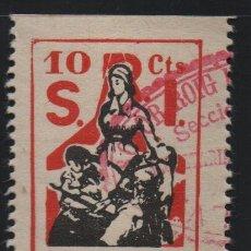 Sellos: VIÑETA REPUBLICANA, 10 CTS, S.R..I. VER FOTO. Lote 160168994