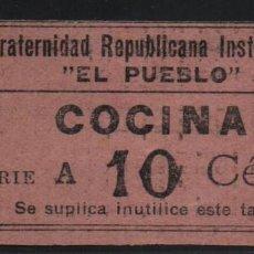 Sellos: FRATERNIDAD REPUBLICANA --EL PUEBLO-- 10 CTS,--COCINA-- VER FOTO. Lote 160170530