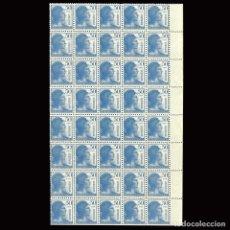 Sellos: SELLOS. ESPAÑA. II REPÚBLICA.1938.ALEGORÍA DE LA REPÚBLICA. 50 C AZUL. BLOQUE DE 40 NUEVO**.EDIF 753. Lote 160171686