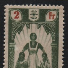 Sellos: TETUAN, 2 FR. NI UN ESPAÑOL SIN LUMBRE.... NI SIN PAN, SOFIMA Nº 14, NUEVO, VER FOTO. Lote 160172238