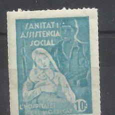Sellos: HOSPITALET SANITAT Y ASSISTENCIA SOCIAL 10 CTS NUEVA*. Lote 160363686