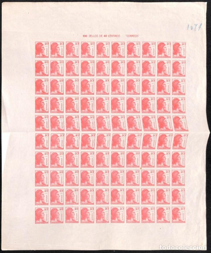 ESPAÑA, 1938 EDIFIL Nº 751S, PLIEGO DE 100 COMPLETO SIN DENTAR, (Stamps - Spain - Spanish Civil War - From 1936 to 1939 - New)