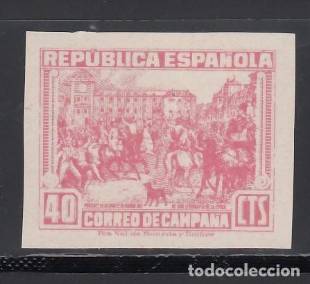 ESPAÑA, 1939 EDIFIL Nº NE 49 (*), SIN DENTAR. CORREO DE CAMPAÑA, (Sellos - España - Guerra Civil - De 1.936 a 1.939 - Nuevos)