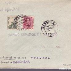 Sellos: CM2-69- GUERRA CIVIL. CARTA MARCHENA (SEVILLA) 1939-. LOCAL Y CENSURA . Lote 160994314