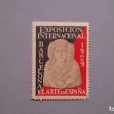 Sellos: 1929 - VIÑETA - EXPOSICION INTERNACIONAL DE BARCELONA 1929 - MNH** - NUEVO - CENTRADO. Lote 161010058