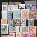 Sellos: CATALUÑA. LOTE DE 83 SELLOS REPUBLICANOS. Lote 161120338