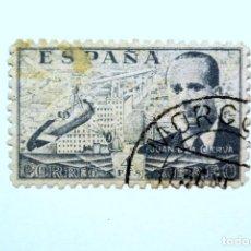 Sellos: SELLO POSTAL ESPAÑA 1939, 4 PTS, JUAN DE LA CIERVA, USADO. Lote 161186054