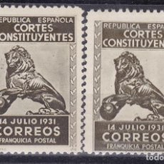 Sellos: CC39- FRANQUICIA CORTES CONSTITUYENTES 1931 VARIEDAD ** SIN FIJASELLOS. Lote 161395866
