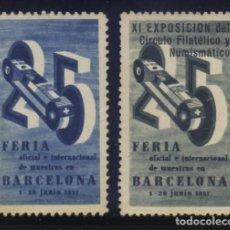 Sellos: S-3527- BARCELONA. 25 FERIA OFICIAL DE MUESTRAS. XI EXPOSICION DEL CIRCULO FILATELICO (1957) . Lote 161404166