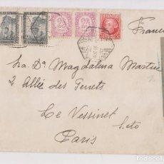 Sellos: RARO FRANQUEO SOBRE CORREO AÉREO. BARCELONA A PARÍS, 1938. Lote 161504650