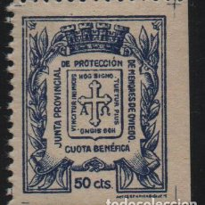Sellos: OVIEDO, 50 CTS, --CUOTA BENEFCA-- VER FOTO. Lote 161698406